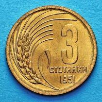 Болгария 3 стотинки 1951 год.