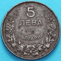 Болгария 5 левов 1941 год.