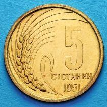 Лот 10 монет. Болгария 5 стотинок 1951 год.