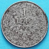 Болгария 1 лев 1941 год. №2