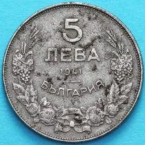 Болгария 5 левов 1941 год. №4