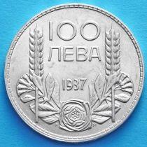 Болгария 100 левов 1937 год. Серебро.