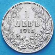 Болгария 1 лев 1912 год. Серебро.