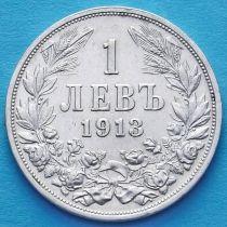 Болгария 1 лев 1913 год. Серебро.