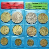 Болгария набор 6 монет 1992 год.