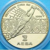 Болгария 2 лева 1986 год. Чемпионат мира по футболу.