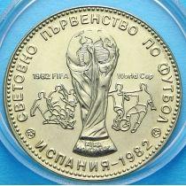 Болгария 1 лев 1980 год. Футбол - Испания 1982.