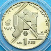 Болгария 1 лев 1987 год. Олимпийские игры в Калгари.