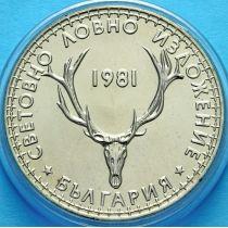 Болгария 5 левов 1981 год. Выставка охоты.