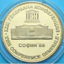 Болгария 5 левов 1985 год. 23 ассамблея ЮНЕСКО.