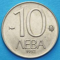 Болгария 10 левов 1992 год.