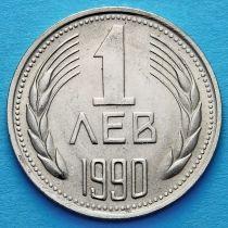Болгария 1 лев 1990 год.
