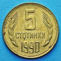 Болгария 5 стотинок 1990 год.