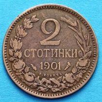 Болгария 2 стотинки 1901 год.
