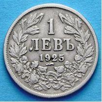 Болгария 1 лев 1925 год. Монетный двор Пуасси.