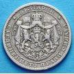 Монета Болгарии 1 лев 1925 год. Монетный двор Брюссель.