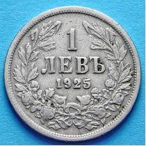 Болгария 1 лев 1925 год. Монетный двор Брюссель.