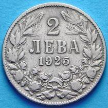 Болгария 2 лева 1925 год. Монетный двор Брюссель.