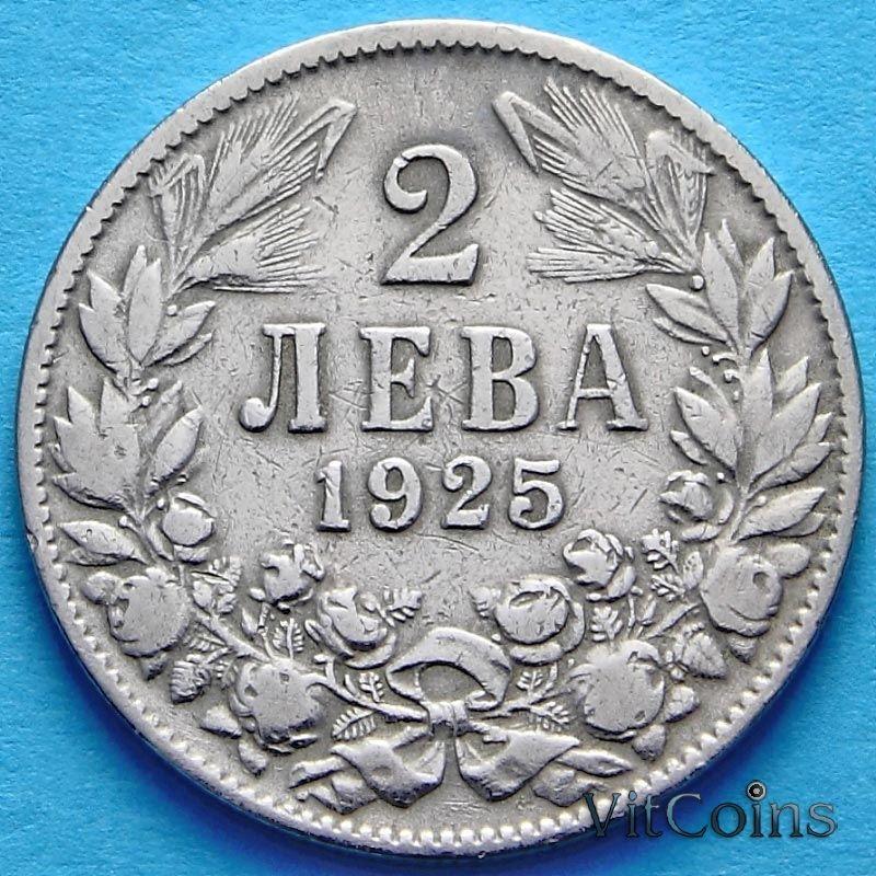 Монета Болгарии 2 лева 1925 год. Монетный двор Брюссель.