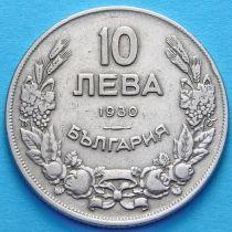 Болгария 10 левов 1930 год.