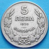 Болгария 5 левов 1930 год.
