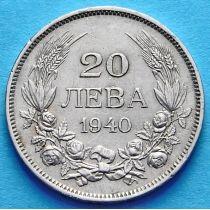 Болгария 20 левов 1940 год.