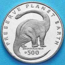 Босния и Герцеговина 500 динар 1993 год. Бронтозавр.