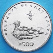 Босния и Герцеговина 500 динар 1996 год. Большой крохаль