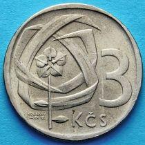 Чехословакия 3 кроны 1965-1968 год.