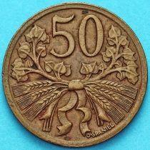 Чехословакия 50 геллеров 1947 год.