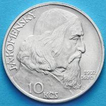 Чехословакия 100 крон 1957 год. Ян Коменский. Серебро.