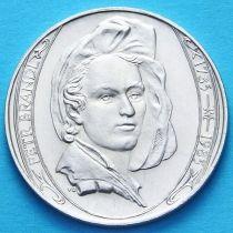 Чехословакия 100 крон 1985 год. Петр Брандль. Серебро