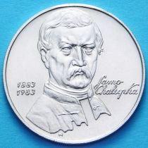 Чехословакия 100 крон 1983 год. Само Халупка. Серебро