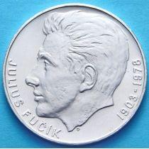 Чехословакия 100 крон 1978 год. Юлиус Фучик. Серебро