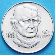 Чехословакия 100 крон 1985 год. Ян Голлы. Серебро