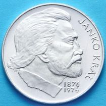 Чехословакия 100 крон 1976 год. Янко Краль. Серебро