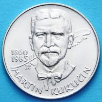 Чехословакия 100 крон 1985 год. Мартин Кукучин. Серебро