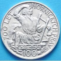 Чехословакия 100 крон 1949 г. 700 лет праву добычи серебра в Йиглаве. Серебро