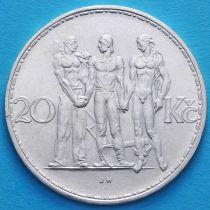 Чехословакия 20 крон 1934 год. Единство. Серебро