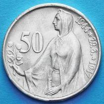 Чехословакия 50 крон 1947 год. Словацкое восстание. Серебро.