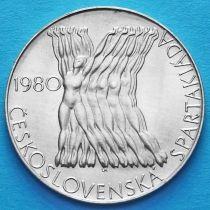Чехословакия 100 крон 1980 год. Спартакиада. Серебро.