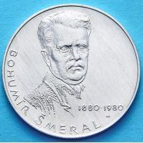 Чехословакия 100 крон 1980 год. Богумир Шмерал. Серебро