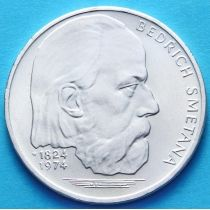Чехословакия 100 крон 1974 год. Бедржих Сметана. Серебро.