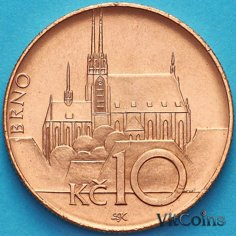 Монета Чехия 10 крон 2017 год. Национальный монумент в Брно.