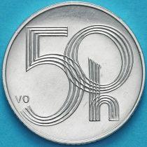 Чехия 50 геллеров 2005 год.