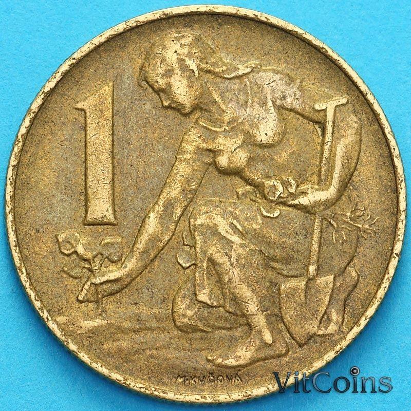 Монета Чехословакия 1 крона 1991 год.