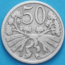 Чехословакия 50 геллеров 1924 год.