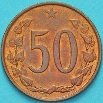 Чехословакия 50 геллеров 1964 год.