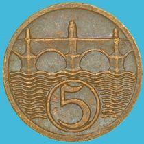 Чехословакия 5 геллеров 1923-1938 год.