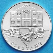 Чехословакия 50 крон 1991 год. Пьештяны. Серебро.